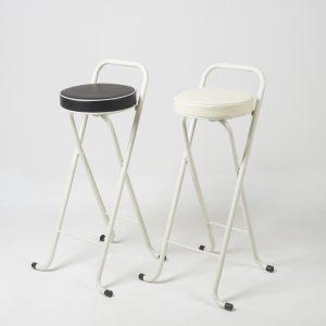 Minimalist Açılır Sandalye Modelleri
